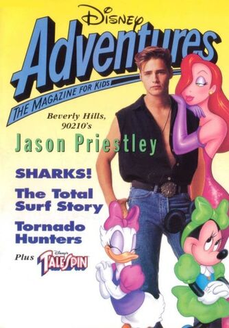 File:DisneyAdventures-April1992.jpg