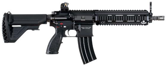 File:HK-416.jpg