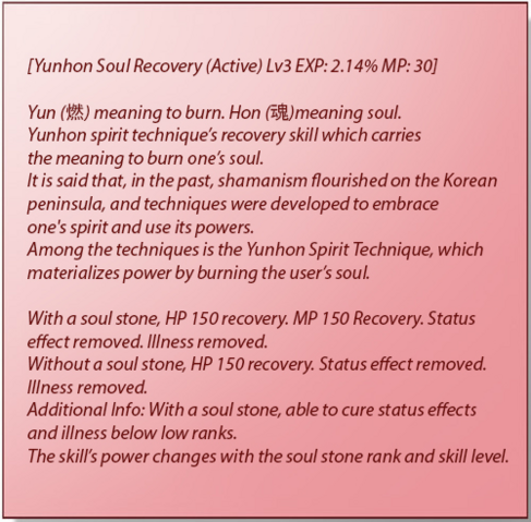 File:Yunhon Soul Recovery3.png