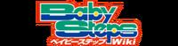 Baby Steps-Wiki-wordmark