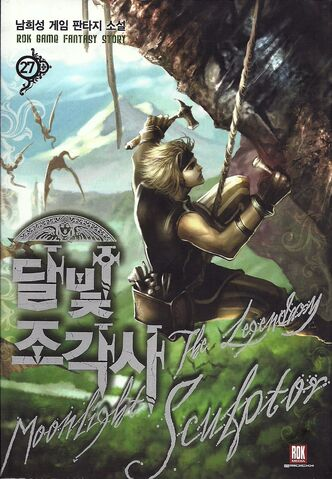 File:The Legendary Moonlight Sculptor v27 cover.jpg