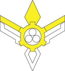 549px-Functionary insignia