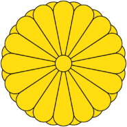 800px-Imperial Seal of Japan svg
