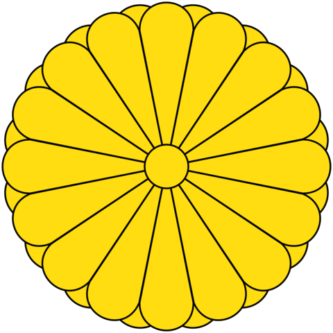 File:800px-Imperial Seal of Japan svg.png