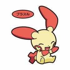 File:Plusle-fear-the-cute-21171439-225-225.jpg