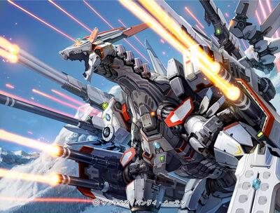 ALT-1NE5 Dragon Mode