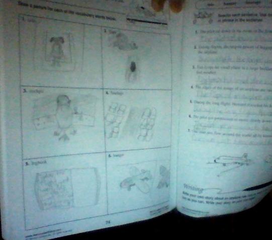 File:School.png