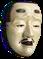 Japanese House i18 Noh Mask