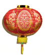 The Legend Returns Paper Lantern special items