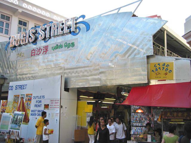 File:BugisStreet019.jpg