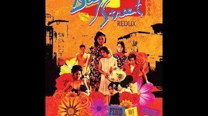 妖街皇后(Bugis Street) 1995 【電影 中文字幕】