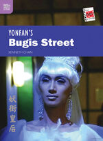 YonfansBugisStreet001