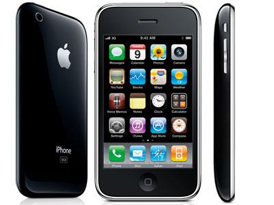 File:Iphone3g.jpg