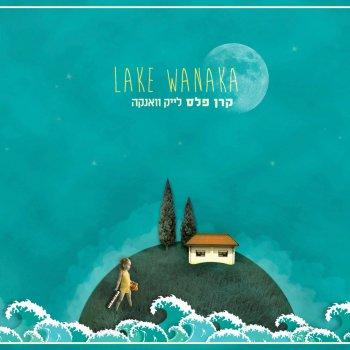 File:Lake Wanaka.jpg