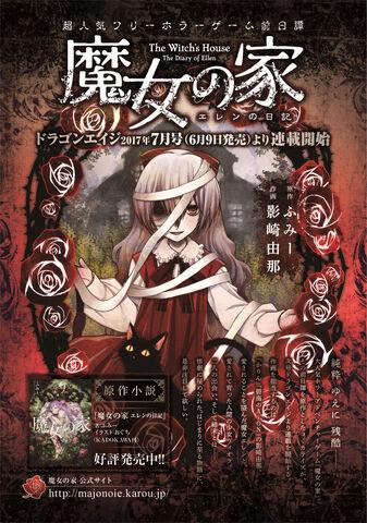 File:TWH manga 4.jpg