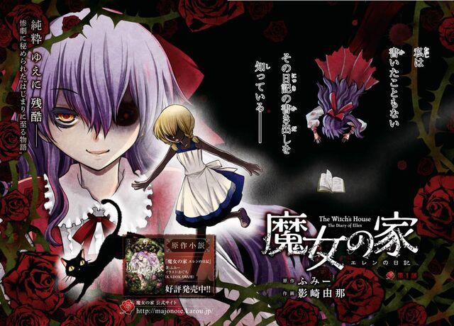 File:TWH manga 1.jpg