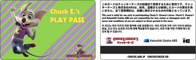 File:Chuck E's PlayPass (East Asia).png