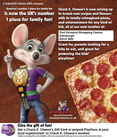 File:UK ad poster type b.png