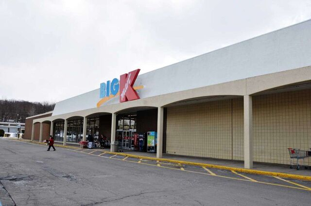 File:Classic Kmart store.jpg