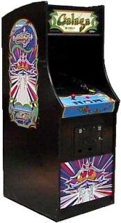 File:Galaga arcade game.jpg