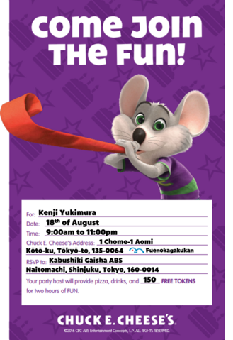 File:Kenji's invitation.png