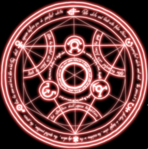 File:Shikashi transmutation-circle.jpg