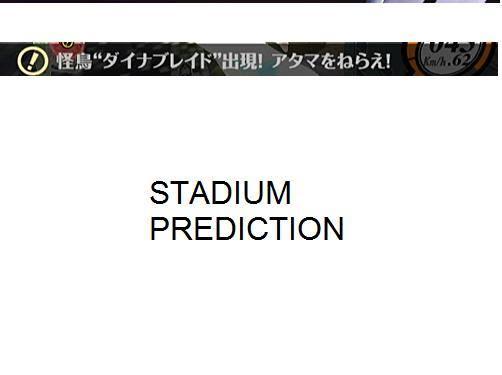 Stadium Prediction