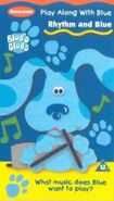 Uk cover for blue