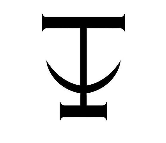 File:Scion logo.jpg