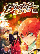 NW Chapter 185