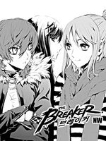 NW Chapter 054
