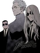 NW Chapter 135