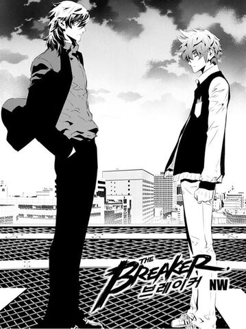 File:NW Chapter 151.jpg