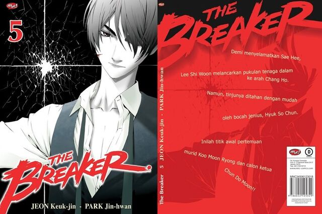 File:ID Vol 05 (The Breaker).jpg