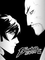 NW Chapter 157