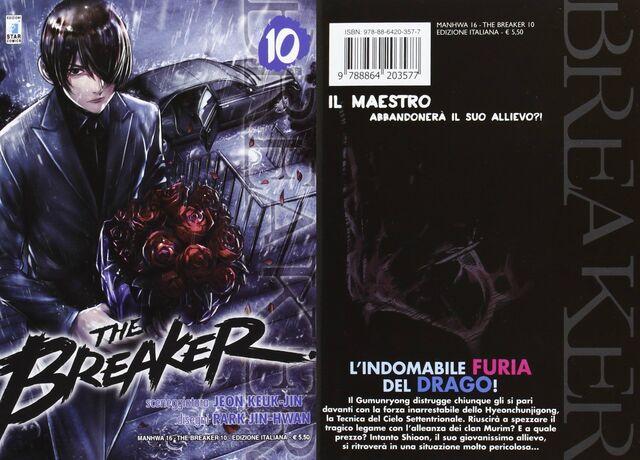 File:IT Vol 10 (The Breaker).jpg