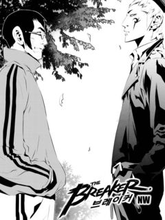 NW Chapter 090