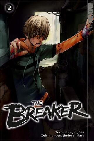 File:GR Vol 02 (The Breaker).jpg