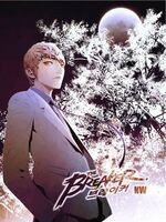 NW Chapter 183