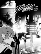 NW Chapter 159
