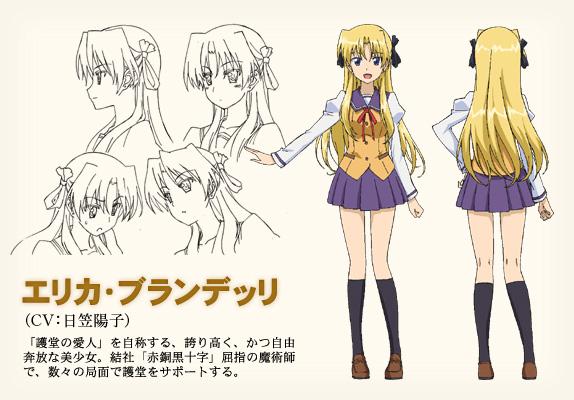 File:Erica Brandelli's Character Design.jpg