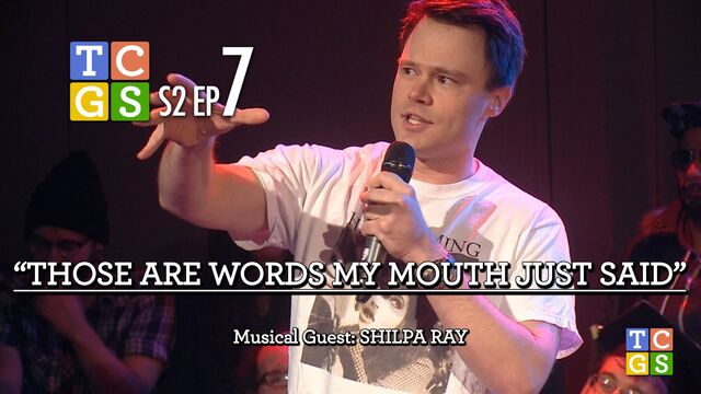 File:Those Are Words My Mouth Just Said 0001.jpg