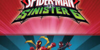Marvel Universe: Ultimate Spider-Man vs The Sinister 6 - Lizards