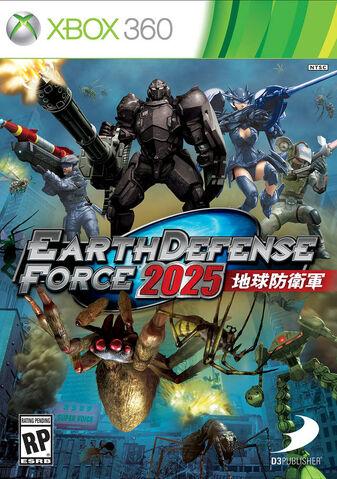 File:Earth Defense 2025 Xbox 360 Box Art.jpg