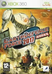 Earth Defence Force 2017 Euro box art