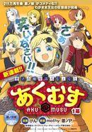 DoE manga sultry01