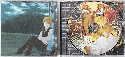 File:Akunomusume cd 03.jpg