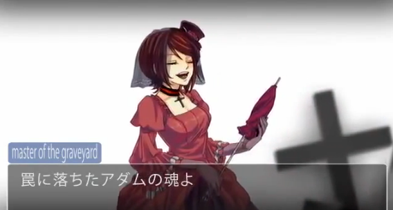 File:Gluttony meiko.PNG