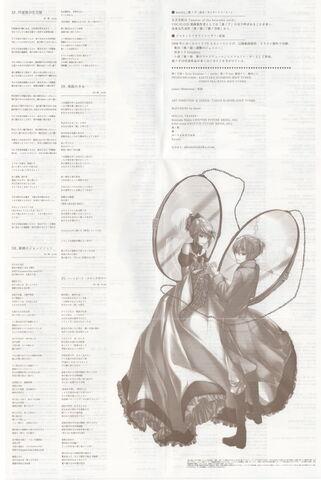 File:Lyric Paper 2.jpg
