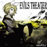 Nhà hát Ác ma (album)